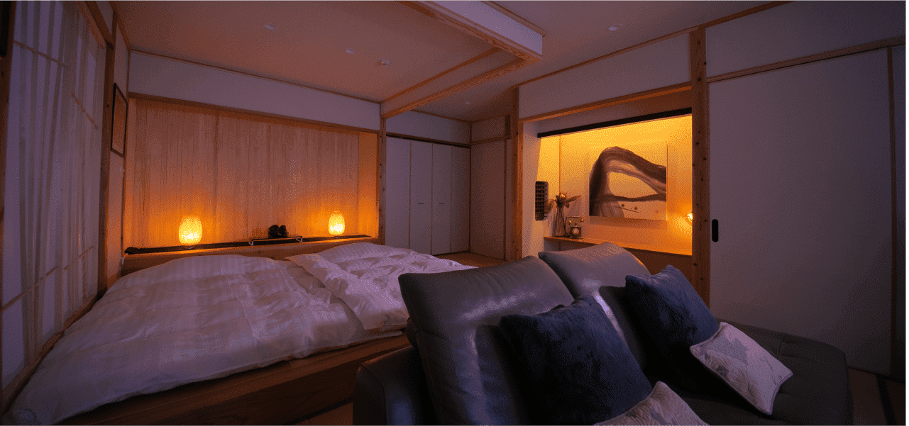 Room and Onsen